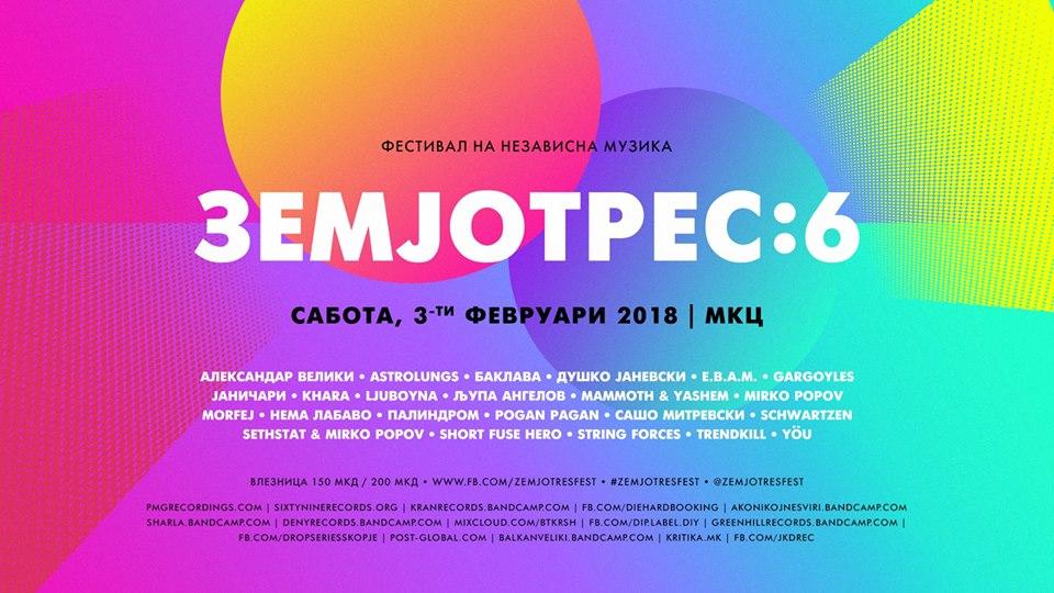 zemjotres festival